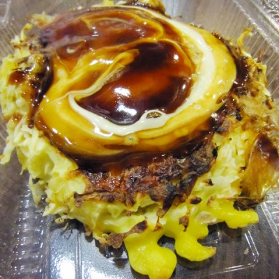 Okonomiyaki Fugetsu at ION Orchard in Singapore