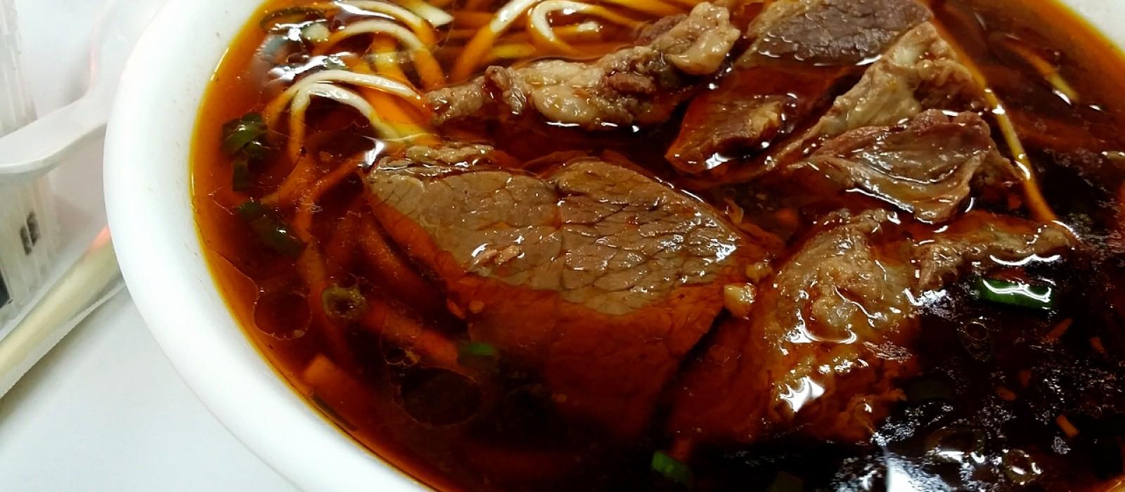 Lao Wang Beef Noodles, Taipei