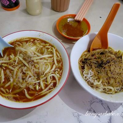Chuan Fatt Curry Mee, Ipoh