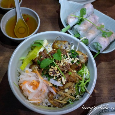 Tiger Prawn Vietnamese Restaurant, Guangzhou