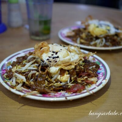 Bukit Mertajam Duck Egg Char Kuay Teow