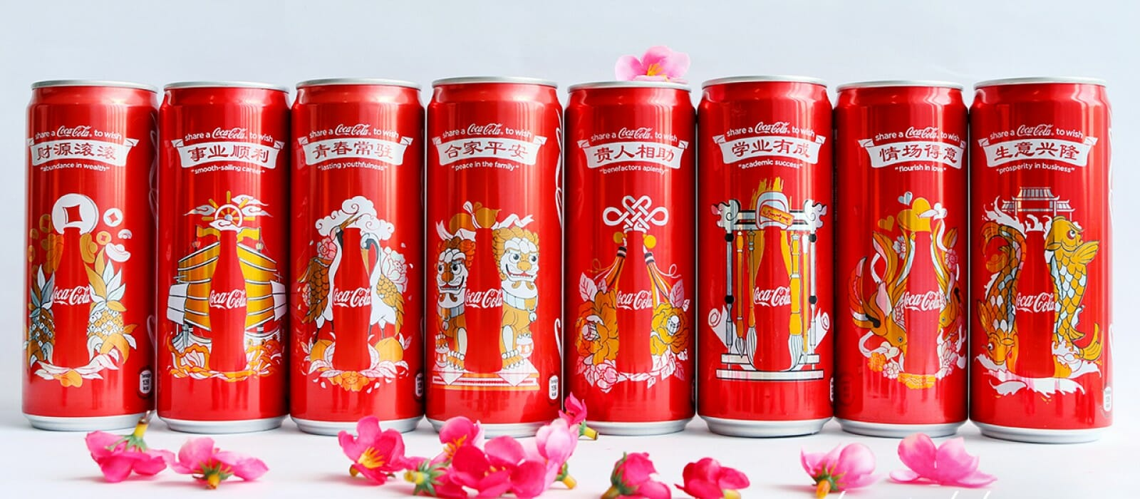 Coca-Cola's Limited Edition Festive Cans