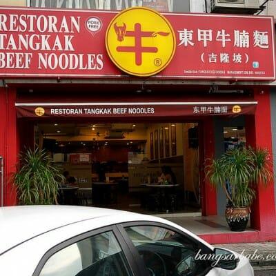 Tangkak Beef Noodles, Kuchai Lama