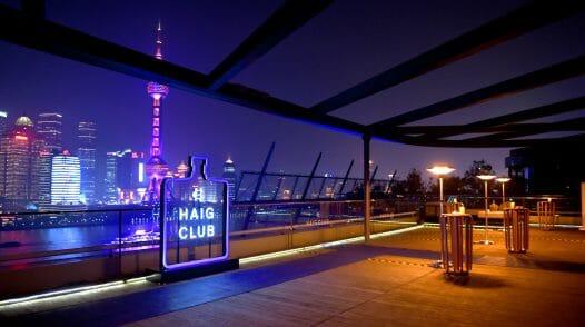 Haig Club Shanghai