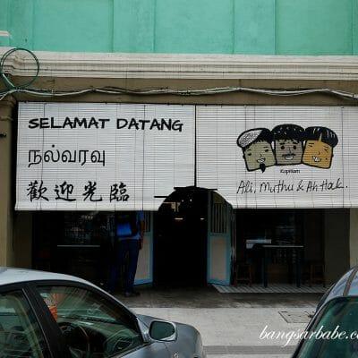Ali, Muthu & Ah Hock, Kuala Lumpur