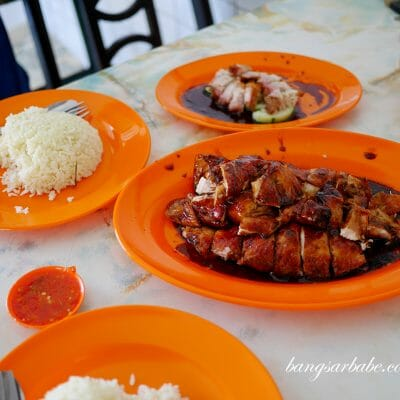 Kum Kee Chicken Rice, Kuchai Lama