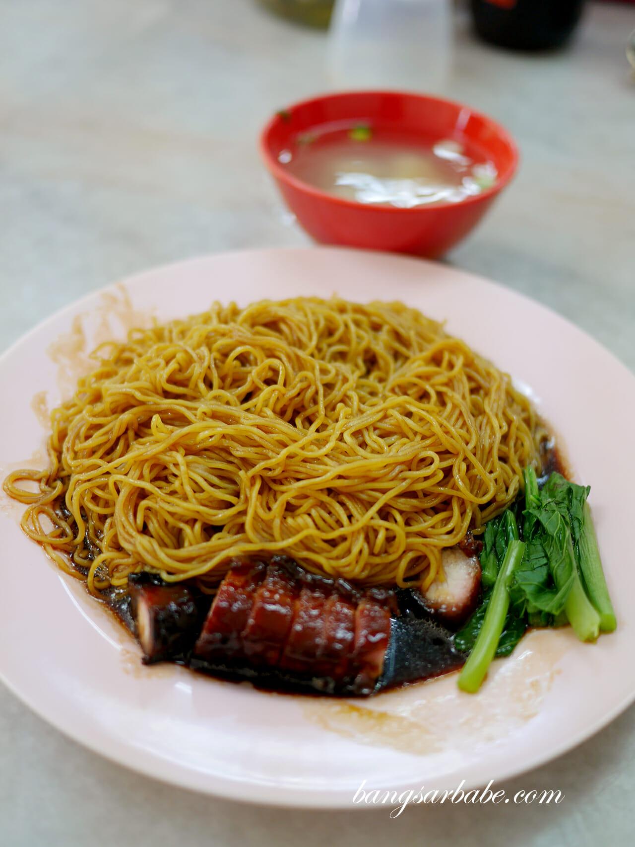 Char Siew Wantan Mee