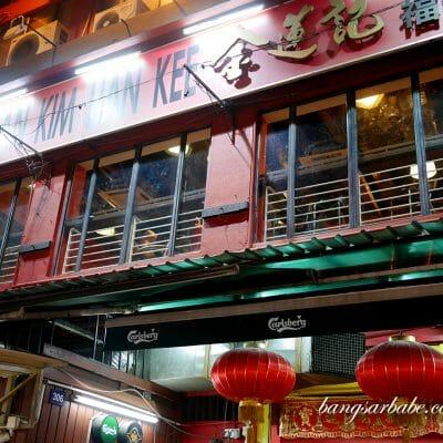 Kim Lian Kee, Petaling Street