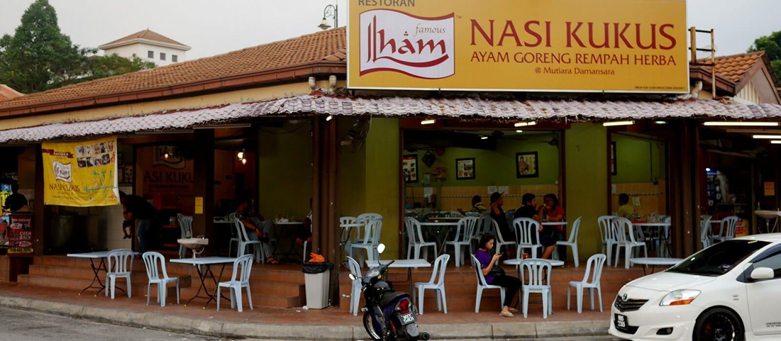 Nasi Kukus Ilham, Mutiara Damansara