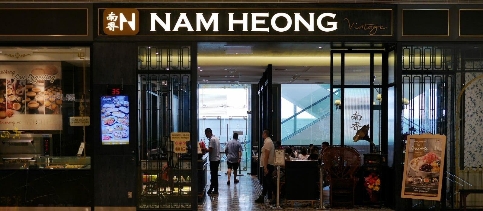 Nam Heong, Pavilion Elite