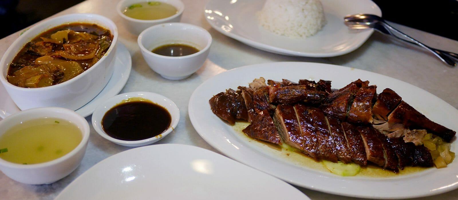 Yummy Duck, Kuchai Lama