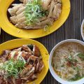 San Peng Steamed Chicken and Kai Si Hor Fun